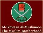 562_muslim_brotherhood_logo.jpg