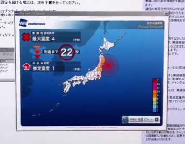 ajapan-earthquake.png