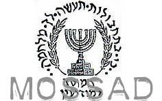 mossad_logo.jpg